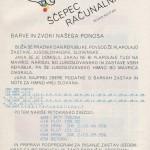 cicibani_1986_42_3a